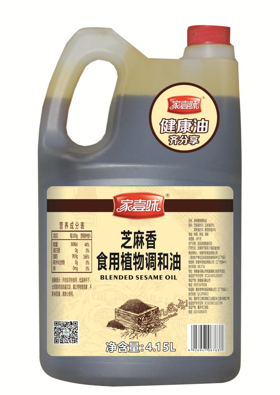 家壹味-調和油 4.15升