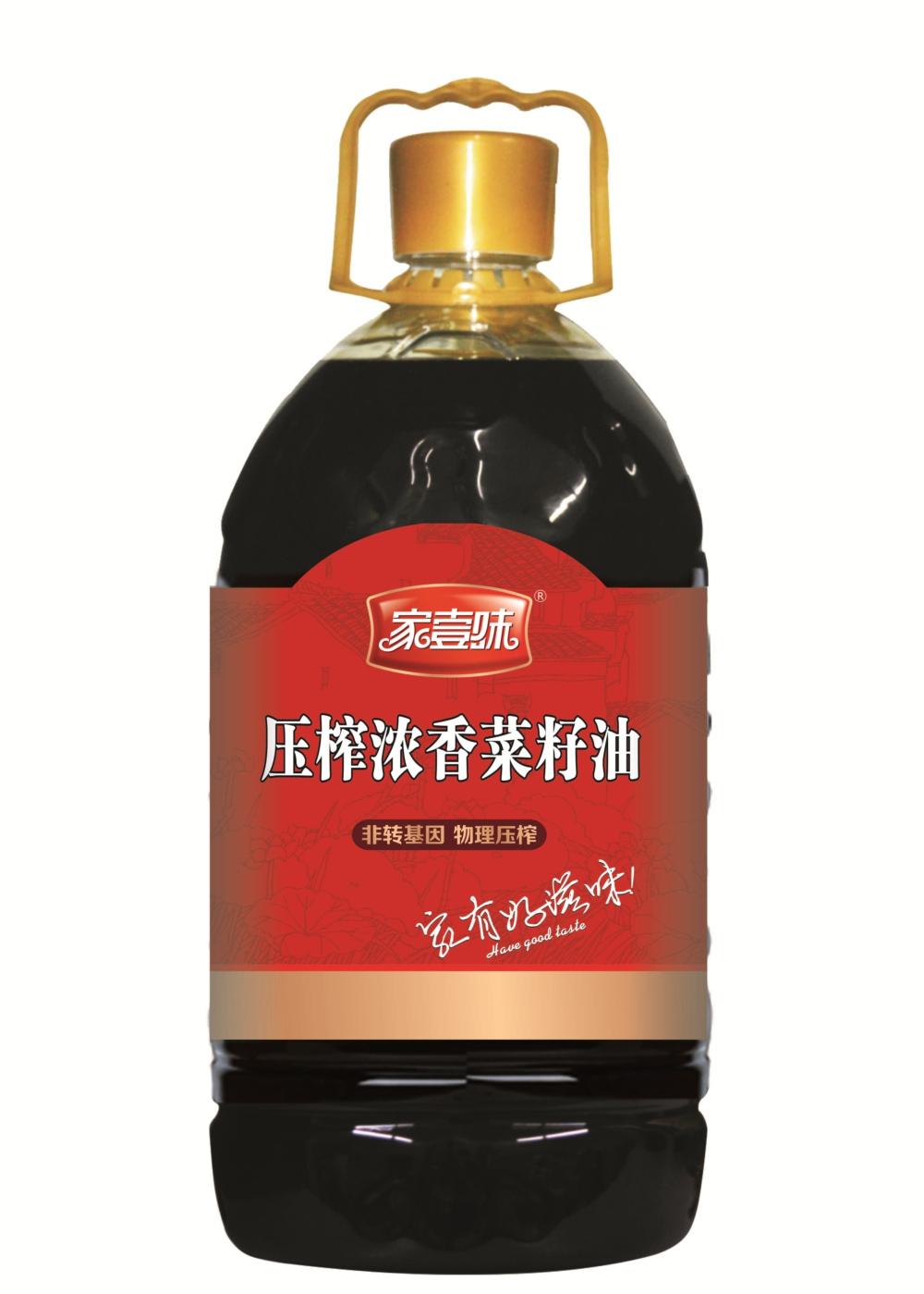 家壹味-濃香菜籽油-5l