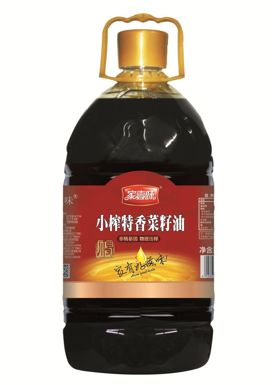 家壹味-小榨特香菜籽油-10升