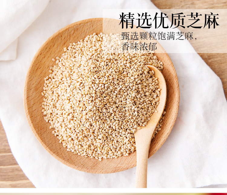 老榨坊 純小磨香油(圖3)