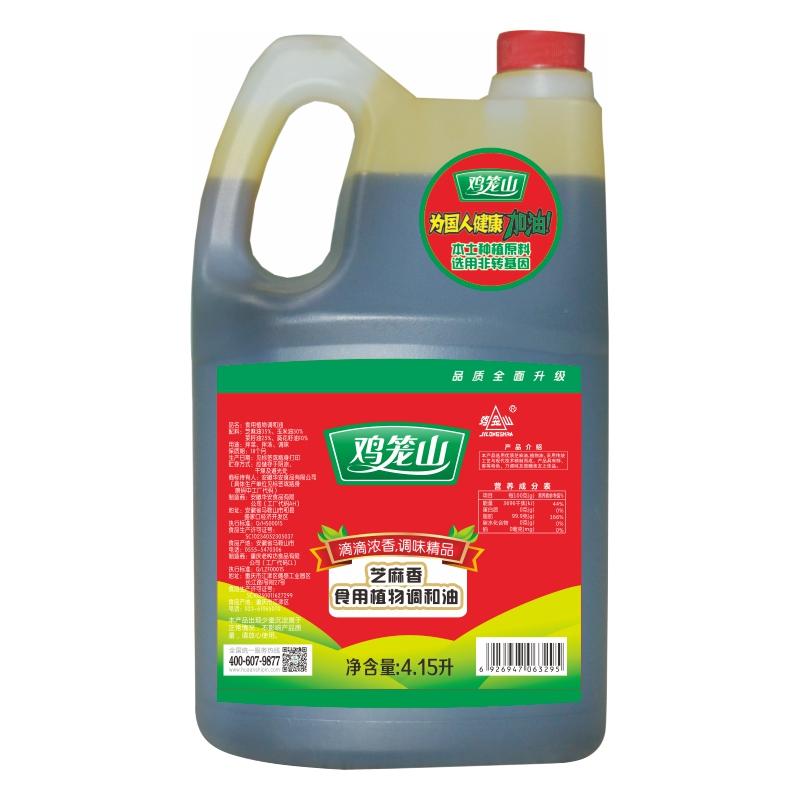 雞籠山芝麻調和油4.15升(圖1)