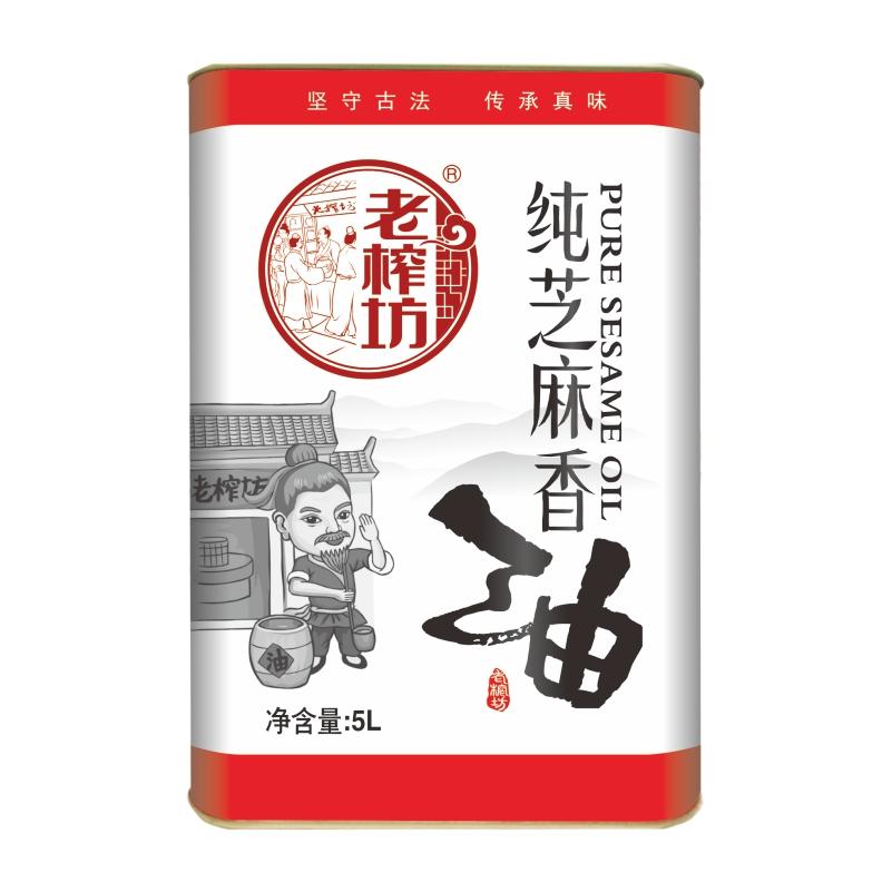 老榨坊 純芝麻香油5L鐵桶(圖1)