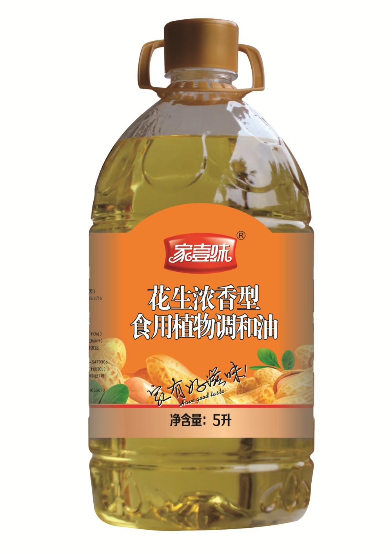 家壹味花生濃香型食用植物調和油5L(圖1)