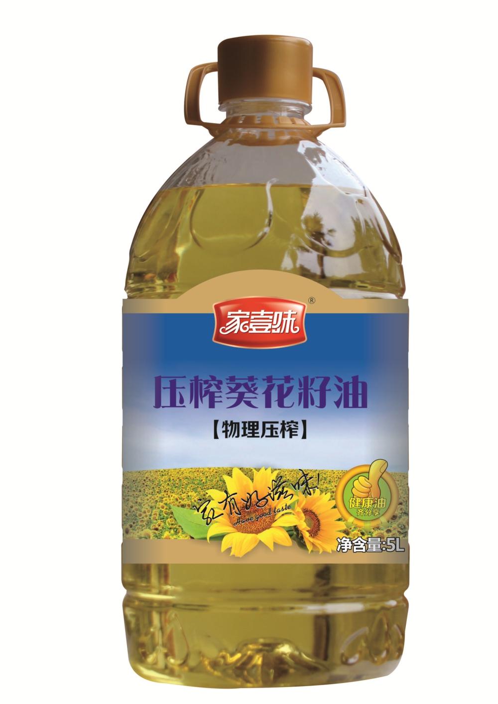 家壹味-壓榨葵花籽油-5l(圖1)